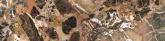 Barna márvány - kőmintás öntapadós fólia  (45 cm x 15 m)